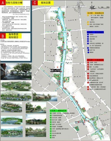 拱墅区运河文化旅游线规划概念设计方案