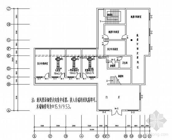 成都某实验室中央空调设计图