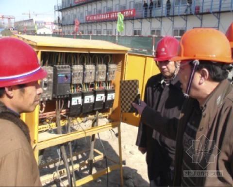 建筑施工现场用电安全管理PPT资料52页