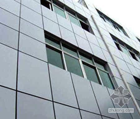 外墙氟碳漆涂料施工质量控制(PPT)