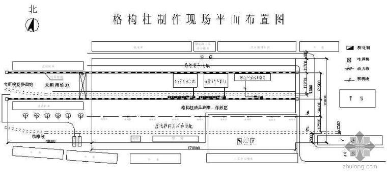 山东某火车站钢管桁架式单跨雨棚施工组织设计