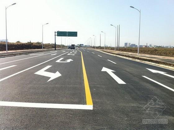 市政道路工程30项精品施工技术交底大全222页(桥梁管线)