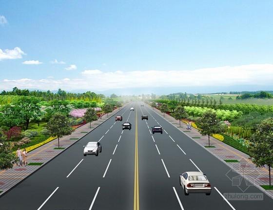 [实用]公路工程概算定额、预算定额(全套730页)