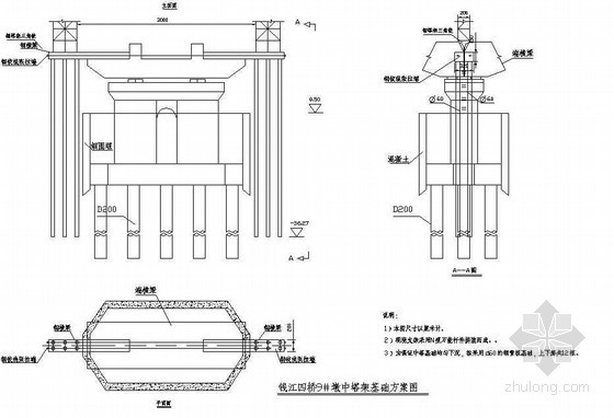 悬索桥中塔架基础方案节点详图设计