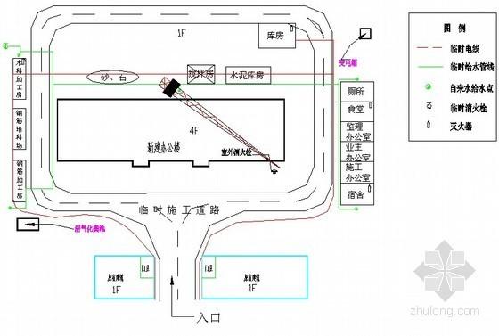 [四川]框架结构办公楼施工组织设计(图表齐全)