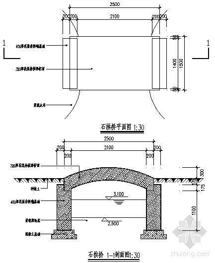 石拱桥详图-4