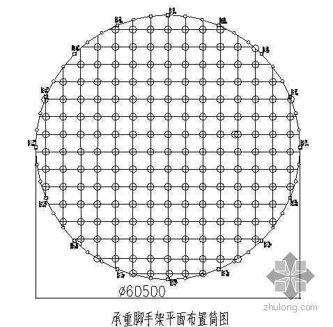 四川某水泥厂熟料库屋面钢网架施工方案(四角锥螺栓球节点网架)