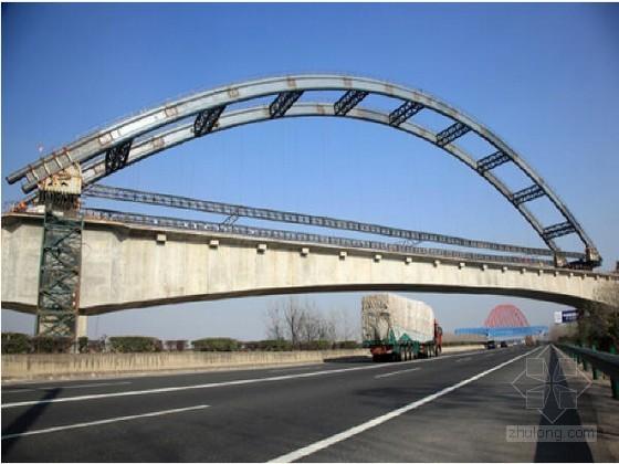 [福建]上跨高速三向预应力90+180+90m连续梁拱组合桥梁部挂篮分段悬臂施工方案96页