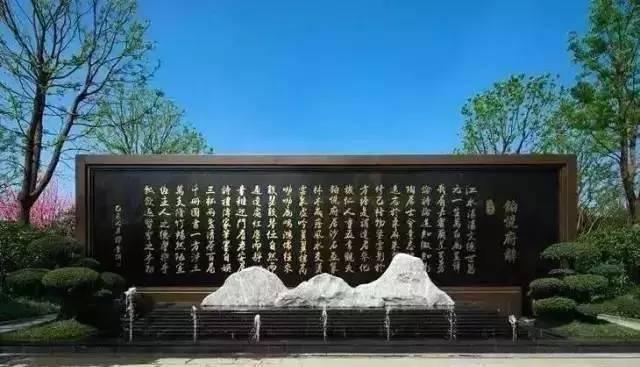 渗透在骨子里的中式情怀的景墙,干净、明亮!_27