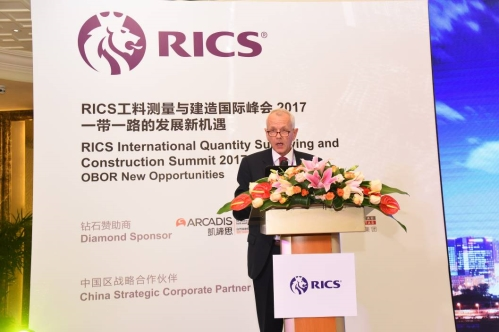 RICS工料测量与建造国际峰会2017圆满落幕_3