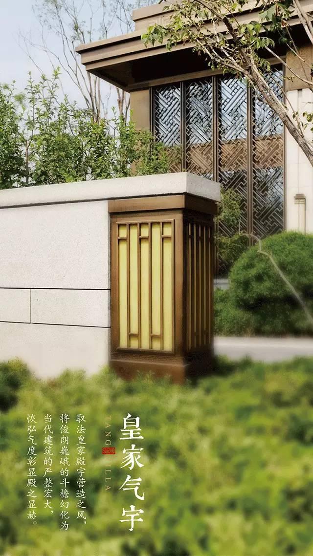 京城五大新中式别墅_6