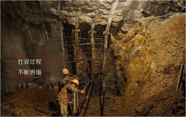 隧道工程安全质量控制要点总结_40