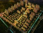 小区工程绿色施工总结报告(共67页)