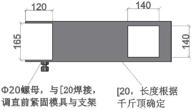 BIM应用案例分享-管线综合支吊架实施做法_22