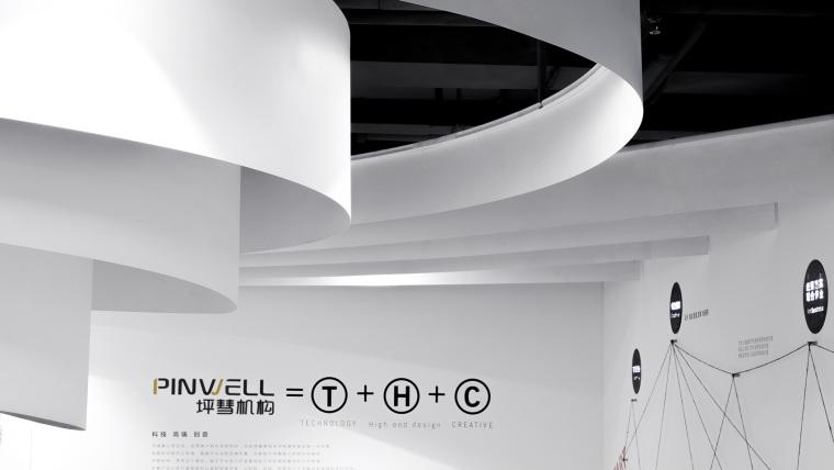 武汉Pinwell创意办公展厅-9