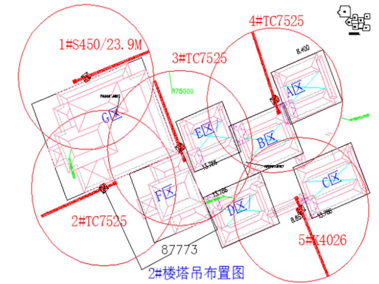 甘肃知名酒店群塔作业施工方案