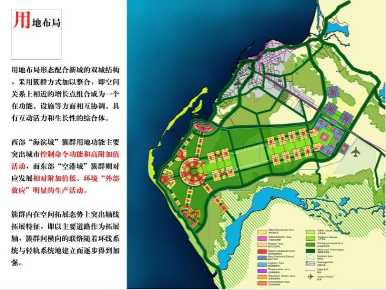 安哥拉罗安达知名地产规划设计方案-用地布局