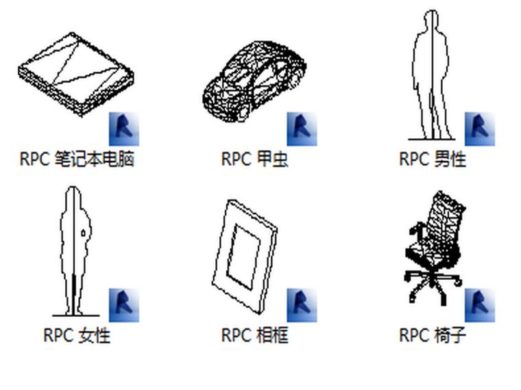 BIM族库-建筑-其他-RPC配景