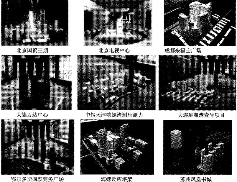 第二十一届全国高层建筑结构学术交流会沦文集建科院_1