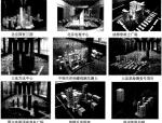 第二十一届全国高层建筑结构学术交流会沦文集建科院