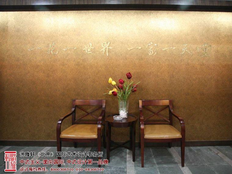 新中式售楼处装修效果图,高档奢华富有内涵_5