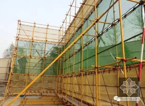建筑施工安全119问,收藏有大用!