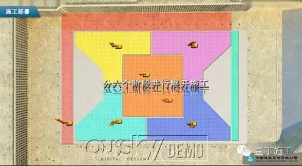 北京第一高楼——中国尊基坑施工动画_4