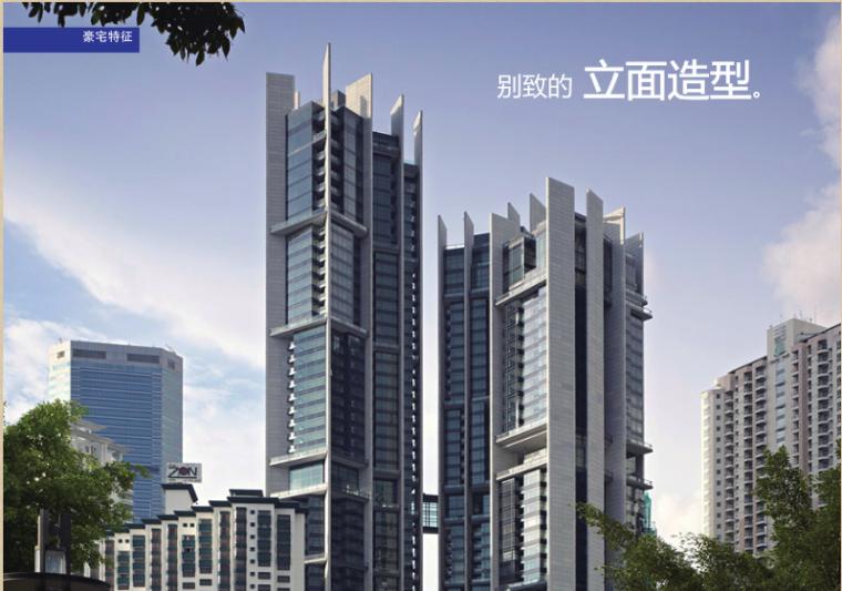 [广州]别致立面一梯一户高层住宅建筑设计方案文本(含SU、CAD)_4