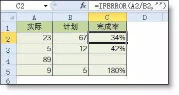 工地最常用Excel函数公式大全,算量算得飞起!