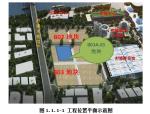 (上海)中国商飞总部基地(一期)钢结构工程施工组织设计【图文并茂】