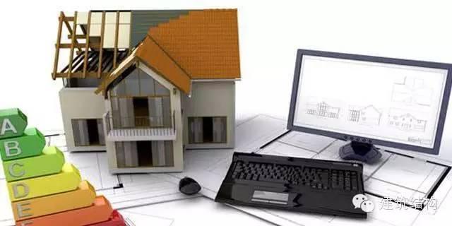 施工图审查中混凝土结构设计方面的主要问题(一)