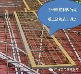 如此齐全的标准化土建施工(模板、钢筋、混凝土、砌筑)现场看看_34