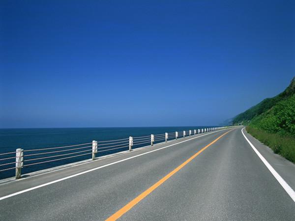 道路工程可行性研究报告(共97页)