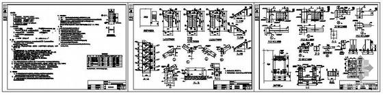 广东某无线基站室外检修楼梯结构图