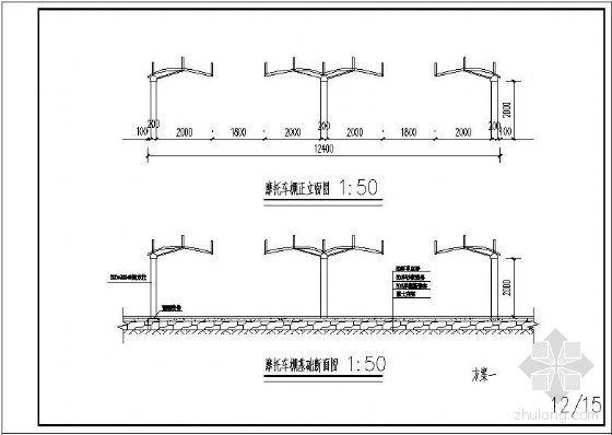 某家电城摩托车棚结构方案图