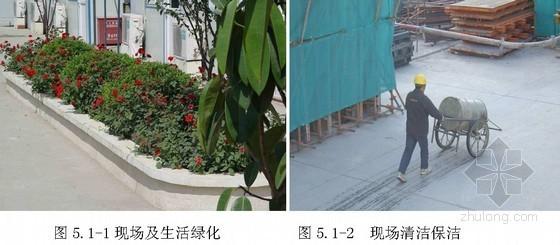 [北京]高层办公楼绿色环保施工方案(附图)
