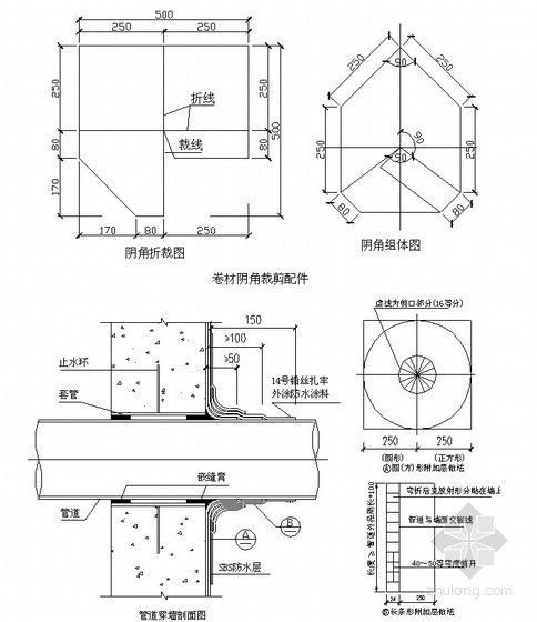 [北京]安置房地下室外墙防水施工技术交底