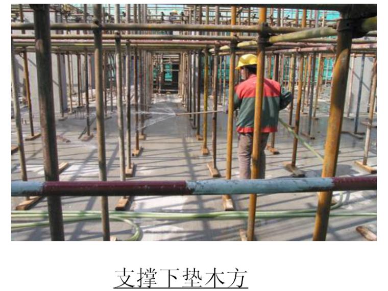 工程土建二次结构自施区域成品保护方案