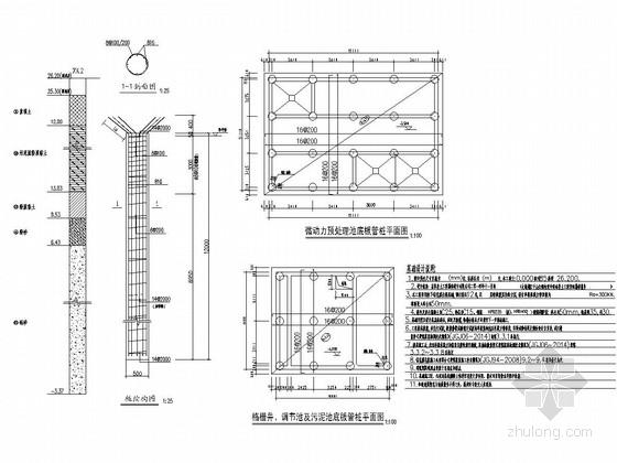 污水处理厂水池抗拔桩设计图