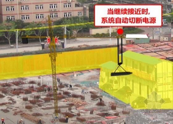 住宅楼工程施工塔吊防碰撞技术应用总结(附图)