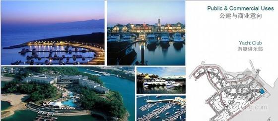 [河北]国家级旅游休闲度假区概念规划99页