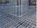 [河北]框剪结构办公楼结构创优施工方案(附节点图)