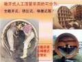 广东地区顶管施工技术讲解(泥水平衡式)