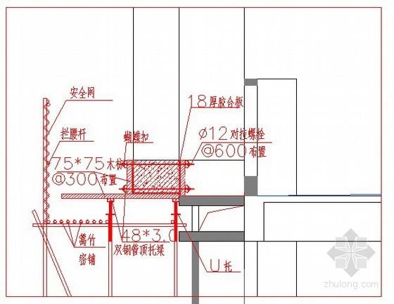 [广东]厂房悬挑梁高大模板施工方案(19米高 跨度74米)