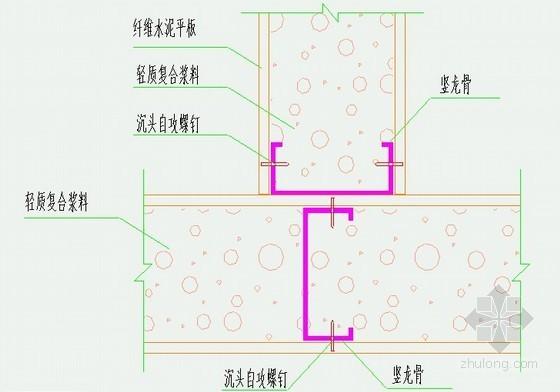 建筑工程现浇轻质复合墙体施工工艺