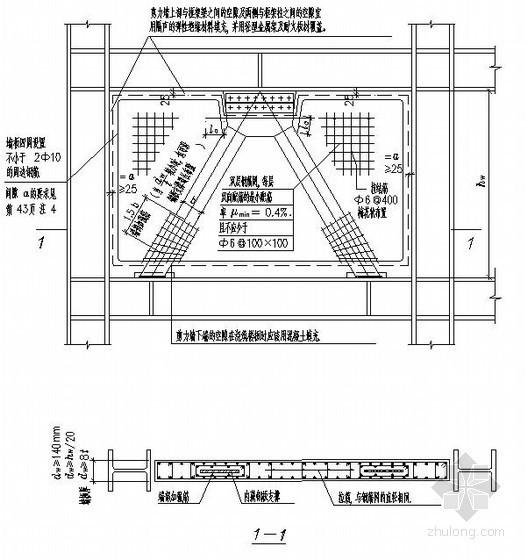 剪力墙基础及其他构造详图