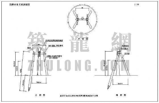 园林树木支架详图—四脚合掌支架-4
