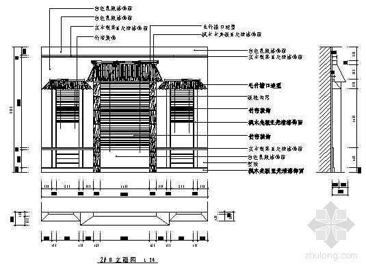 餐厅包房装修施工图-2