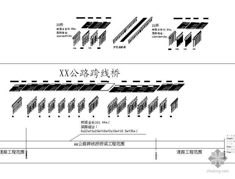 工程形象进度图(二维)