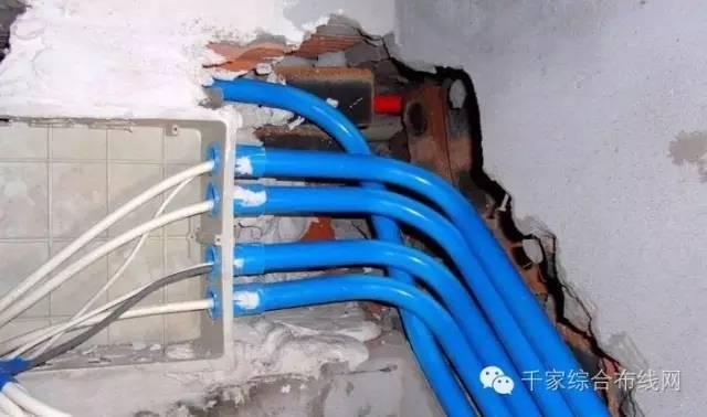 [实用]室内电路改造施工方案_3